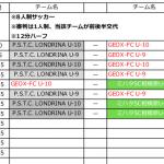 スクリーンショット 2019-03-29 22.34.58