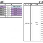 スクリーンショット 2019-03-13 20.57.09