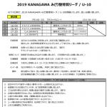 スクリーンショット 2019-06-21 13.42.13