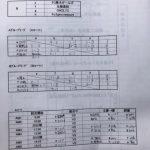 !cid_6364B4D1-DABA-40F6-94CB-24FCE80A9AB6